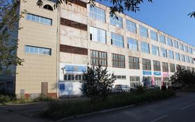 Завод 87 соток, Интернациональная 2Б — Рижская улица за 580 млн 〒 в Петропавловске