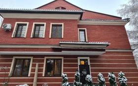 10-комнатный дом, 509 м², 10 сот., Кашгарская 12б за 238 млн 〒 в Алматы, Алмалинский р-н