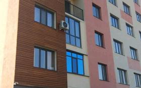 1-комнатная квартира, 36 м², 4/6 этаж, мкр Шугыла, Жунисова 77 за 13 млн 〒 в Алматы, Наурызбайский р-н