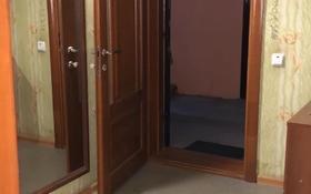 3-комнатная квартира, 56 м², 2/5 этаж, Дехканская — Туркестанская-Байтурсынова за 19 млн 〒 в Шымкенте, Аль-Фарабийский р-н