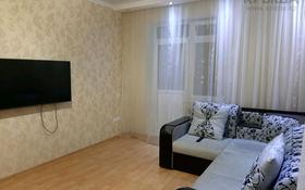 1-комнатная квартира, 48 м², 7/9 этаж помесячно, Кумисбекова 9а — Жангельдина за 95 000 〒 в Нур-Султане (Астана), Сарыарка р-н