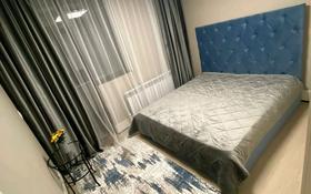 2-комнатная квартира, 50 м², 10 этаж помесячно, Нажимеденова 4 за 180 000 〒 в Нур-Султане (Астана)