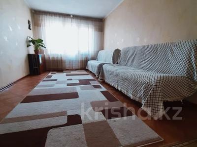 2-комнатная квартира, 46 м², 4/4 этаж, мкр №1, Мкр №1 — проспект Улугбека за 16.7 млн 〒 в Алматы, Ауэзовский р-н