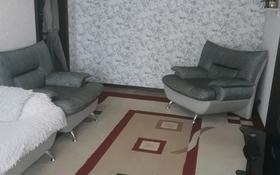 4-комнатная квартира, 62 м², 3/5 этаж, Штыбы за 12.5 млн 〒 в Уральске