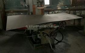Промбаза 12 соток, Республики 1/12 за 150 млн 〒 в Темиртау