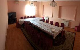 8-комнатный дом посуточно, 350 м², 15 сот., мкр Алгабас 13 — Бегазы за 25 000 〒 в Алматы, Алатауский р-н
