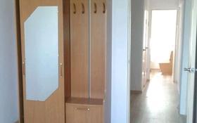 3-комнатная квартира, 62.5 м², 3/5 этаж, Авангард-3 75 за 16 млн 〒 в Атырау, Авангард-3