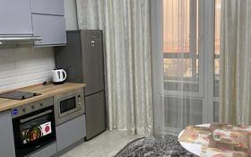 1-комнатная квартира, 45 м², 8/12 этаж помесячно, Розыбакиева за 220 000 〒 в Алматы, Бостандыкский р-н