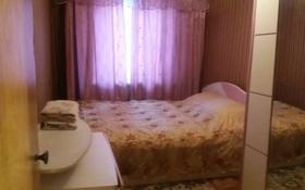 1-комнатная квартира, 32 м² посуточно, Жетысуский р-н, мкр Айнабулак-3 за 6 000 〒 в Алматы, Жетысуский р-н