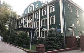 Здание, Кунаева — проспект Абая площадью 1135 м² за 5.5 млн 〒 в Алматы, Медеуский р-н
