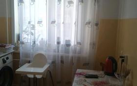 1-комнатная квартира, 32 м², 2/5 этаж, улица Ярослава Гашека 13 — Мира за 10.3 млн 〒 в Петропавловске