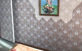 3-комнатная квартира, 68 м², 6/10 этаж, Малайсары Батыра 37 за 13.5 млн 〒 в Павлодаре
