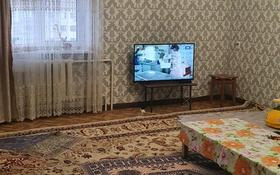3-комнатная квартира, 95 м², 5/5 этаж, мкр Нурсат за 24 млн 〒 в Шымкенте, Каратауский р-н