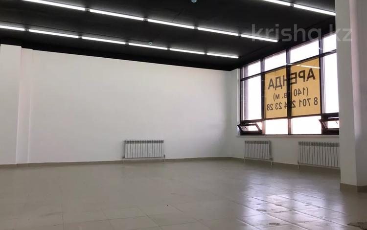 Помещение площадью 142 м², Омарова 23 — Сыганак за 600 000 〒 в Нур-Султане (Астана), Есиль р-н