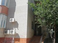 Офис площадью 147 м²