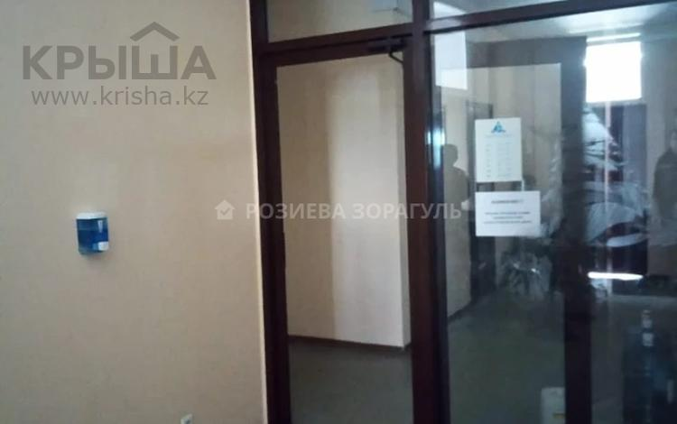 Офис площадью 130 м², Макатаева — Муратбаева за 1 500 〒 в Алматы, Алмалинский р-н