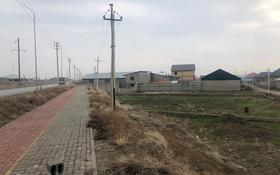 Участок 8 соток, мкр Ынтымак за 8.5 млн 〒 в Шымкенте, Абайский р-н