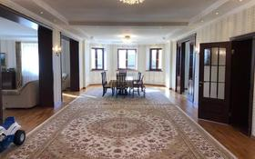 10-комнатный дом помесячно, 850 м², 25 сот., Карашаш Ана за 2.5 млн 〒 в Нур-Султане (Астана), Есиль р-н