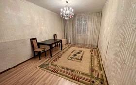 3-комнатная квартира, 77 м², 9/9 этаж, Сауран 14 за ~ 25.3 млн 〒 в Нур-Султане (Астана)