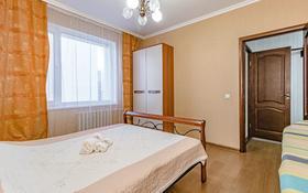 2-комнатная квартира, 61 м², 8/12 этаж посуточно, Сауран 3/1 — Сыганак за 10 000 〒 в Нур-Султане (Астана), Есиль р-н
