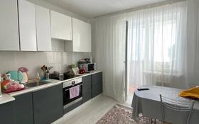 3-комнатная квартира, 80 м², 7/9 этаж, Б. Момышулы за 28.3 млн 〒 в Нур-Султане (Астана), Алматы р-н