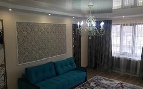 1-комнатная квартира, 50 м², 1/5 этаж посуточно, Каратал 43В за 15 000 〒 в Талдыкоргане