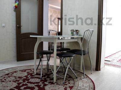 2-комнатная квартира, 70.4 м², 10/18 этаж, Брусиловского 167 за 32 млн 〒 в Алматы, Алмалинский р-н — фото 8