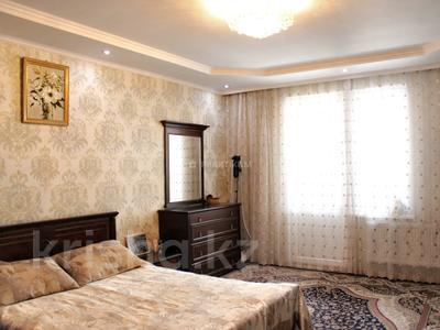 2-комнатная квартира, 70.4 м², 10/18 этаж, Брусиловского 167 за 32 млн 〒 в Алматы, Алмалинский р-н — фото 4