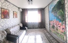 2-комнатная квартира, 46.1 м², 1/4 этаж, Рашидова 116 за 13.9 млн 〒 в Шымкенте, Аль-Фарабийский р-н