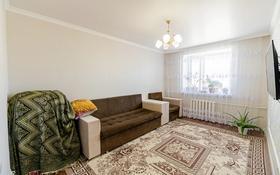 2-комнатная квартира, 47 м², 5/5 этаж, Мкр Лесная Поляна за 14.5 млн 〒 в Косшы