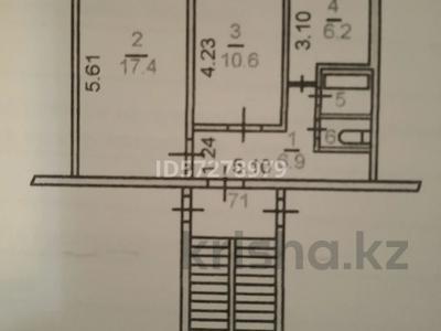 2-комнатная квартира, 47 м², 4/5 этаж, Строительная 14 — Чернышевского за 10 млн 〒 в Костанае — фото 10