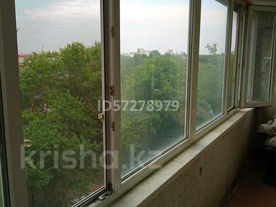 2-комнатная квартира, 47 м², 4/5 этаж, Строительная 14 — Чернышевского за 10 млн 〒 в Костанае — фото 13