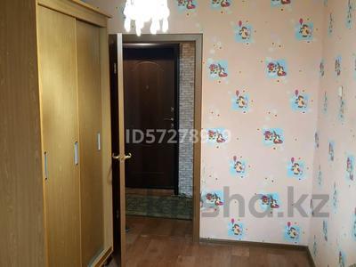 2-комнатная квартира, 47 м², 4/5 этаж, Строительная 14 — Чернышевского за 10 млн 〒 в Костанае — фото 14