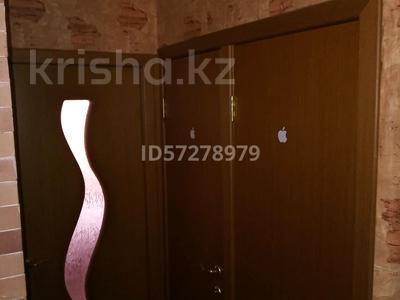 2-комнатная квартира, 47 м², 4/5 этаж, Строительная 14 — Чернышевского за 10 млн 〒 в Костанае — фото 16