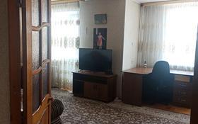 5-комнатный дом, 260 м², Дробышева 48 за 33 млн 〒 в Усть-Каменогорске