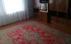 3-комнатный дом, 198 м², 10 сот., Абая 31 за 16 млн 〒 в Аксу