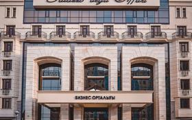 Офис площадью 335 м², Мәңгілік Ел 20 за 5 500 〒 в Нур-Султане (Астана), Есиль р-н