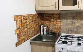 3-комнатная квартира, 59 м², 2/4 этаж, мкр №10, Алтынсарина — Ю.Кима за 21.8 млн 〒 в Алматы, Ауэзовский р-н