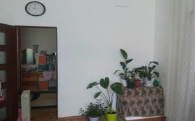 4-комнатный дом, 110 м², 7.5 сот., Тлендиева 37а — Жамбыла за 14.5 млн 〒 в