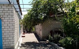 5-комнатный дом, 108 м², 10 сот., улица Кыдырбаева 16 за 18 млн 〒 в Карабулаке