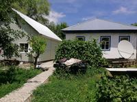 3-комнатный дом, 64 м², 9 сот.