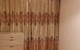 2-комнатная квартира, 50 м², 5/5 этаж помесячно, мкр Таугуль 30 за 110 000 〒 в Алматы, Ауэзовский р-н