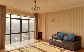 5-комнатная квартира, 270 м², 9/9 этаж помесячно, мкр Самал-2, Самал 2 16Б — проспект Аль-Фараби за 400 000 〒 в Алматы, Медеуский р-н
