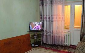 2-комнатная квартира, 51.9 м², 4/4 этаж, Волкова 1а 9 за 6.5 млн 〒 в Таразе