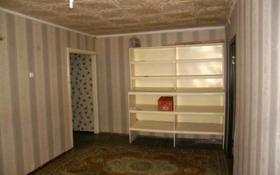 2-комнатная квартира, 46 м², 1/5 этаж, 7 микрорайон за 8.8 млн 〒 в Таразе