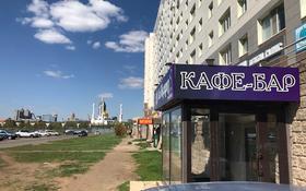 Помещение площадью 124 м², Кабанбай батыр 40 — Сыганак за 490 000 〒 в Нур-Султане (Астана), Есиль р-н
