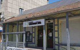 Здание, площадью 300 м², Есенова 3 — Макатаева за 220 млн 〒 в Алматы, Медеуский р-н