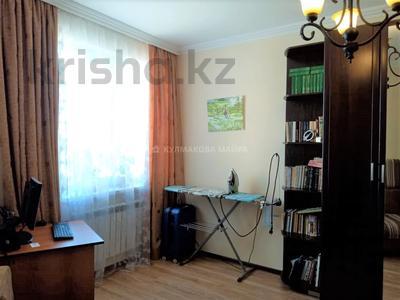 3-комнатная квартира, 81.1 м², 3/7 этаж, Е312 2 за 25.5 млн 〒 в Нур-Султане (Астана), Есиль р-н — фото 5