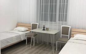 7-комнатный дом помесячно, 180 м², Микрорайон 5А за 300 000 〒 в Аксае