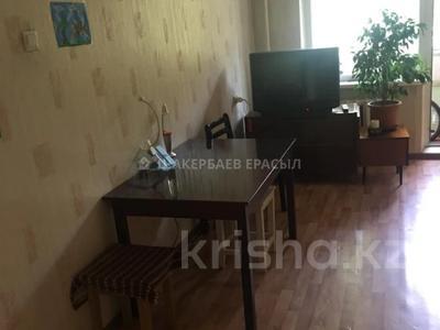 2-комнатная квартира, 42 м², 2/5 этаж, мкр Орбита-3, Мкр Орбита-3 за 16 млн 〒 в Алматы, Бостандыкский р-н — фото 12